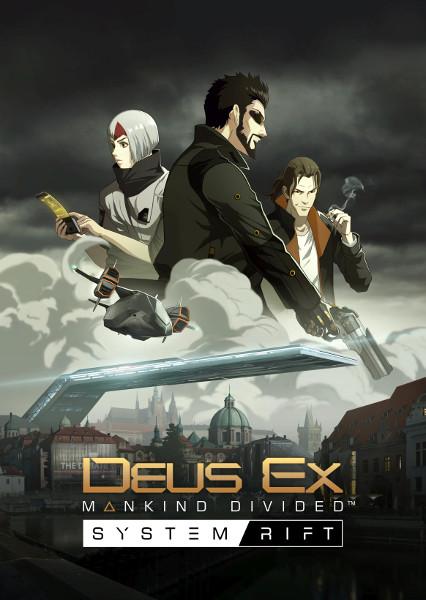 DeusEx-MankindDivided_DLC_Key_art_Anime_FINAL