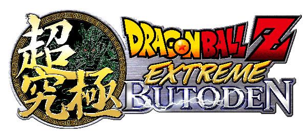 DragonBallZ_ExtremeButoden-Logo