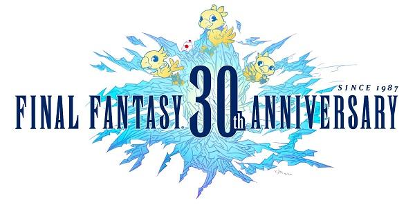 finalfantasy_30th_anniversary_logo