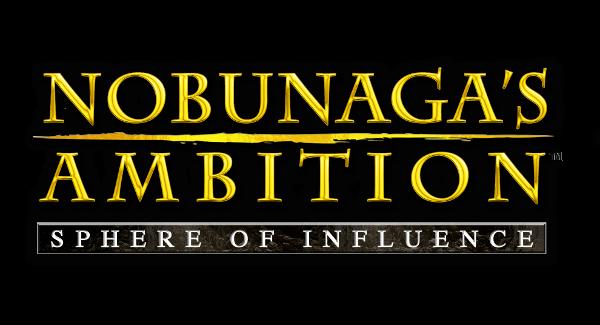 Nobunagas Ambition Logo