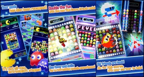 PacMan_PuzzleTour_Screens