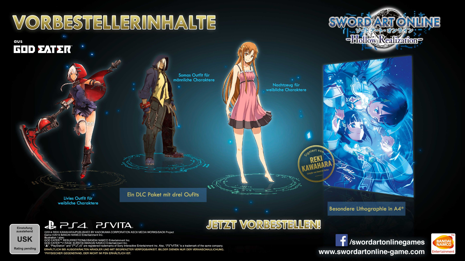 SwordArtOnline-HollowRealization_Endslate_preorder_DLC_retail_GER
